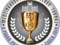 logo-turnaj-f.jpg